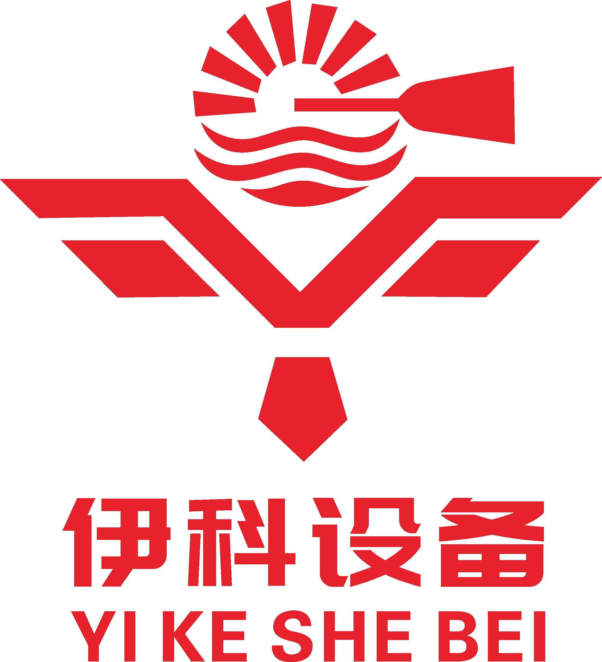 武汉伊科设备制造有限公司